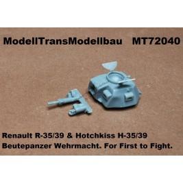Renault R-35/39 & Hotchkiss H-35/39 Wehrmacht Beutefahrzeug.
