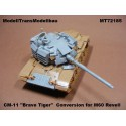"CM-11 ""Brave Tiger"" (Taiwan M60)"