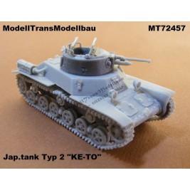 """Jap.tank Typ 2 """"KE-TO"""""""