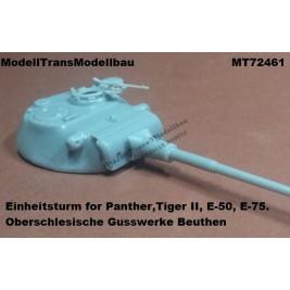 Einheitsturm for Panther, Tiger II, E-50/75. Oberschlesische Gusswerke Beuthen.